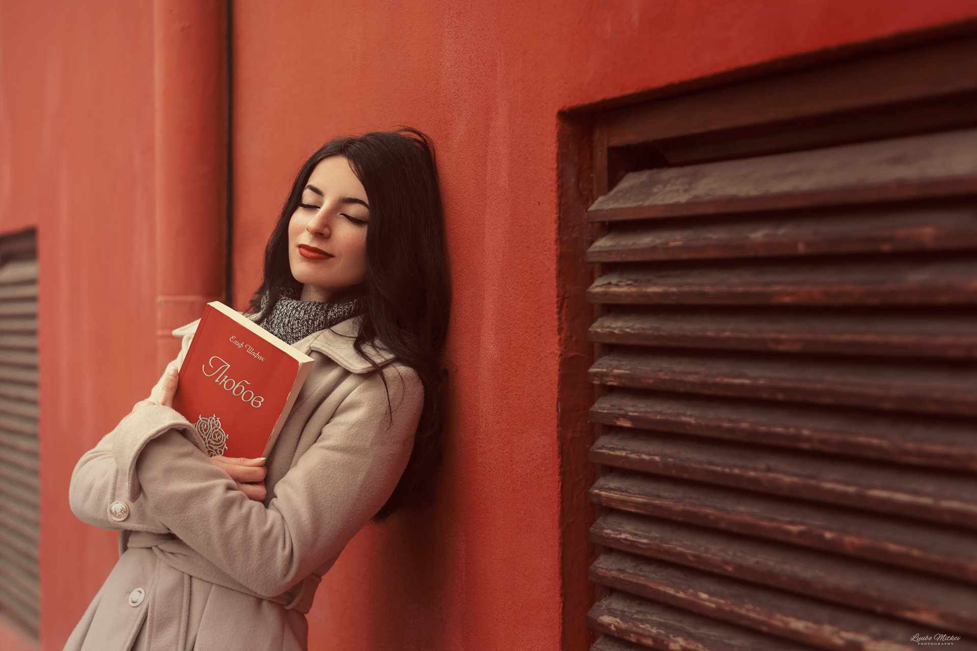 Reading is love | Author Любомир Митков - psiho91 | PHOTO FORUM