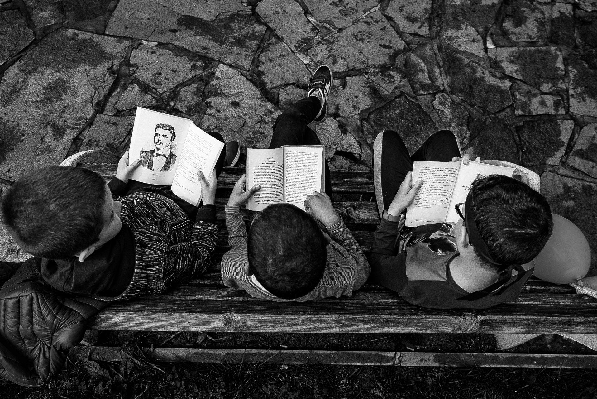 Децата и книгите от Захари Минчев - Zaxo