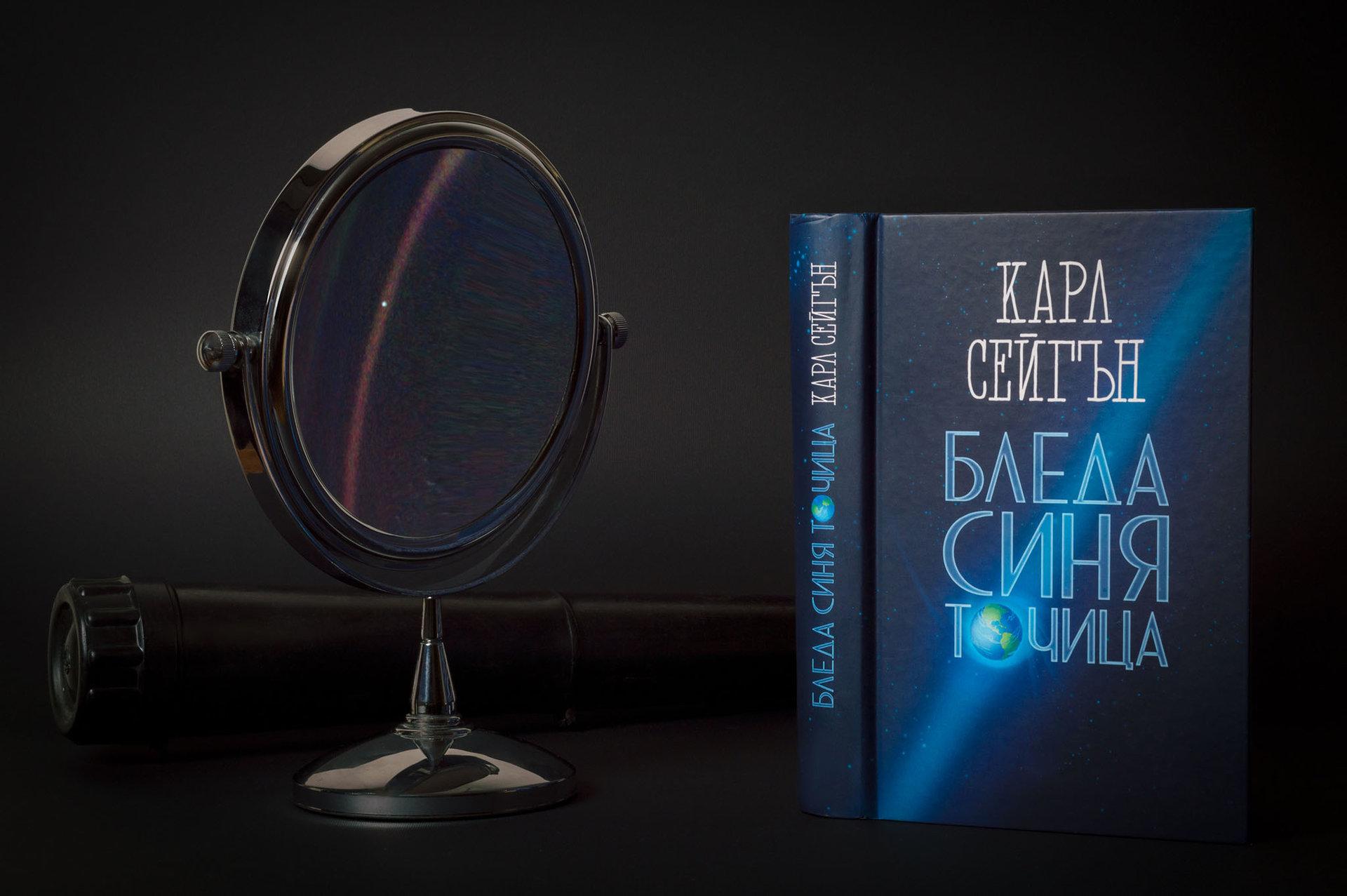 Бледа Синя Точица - ЗЕМЯ | Author   - rositsa_dimitrova | PHOTO FORUM