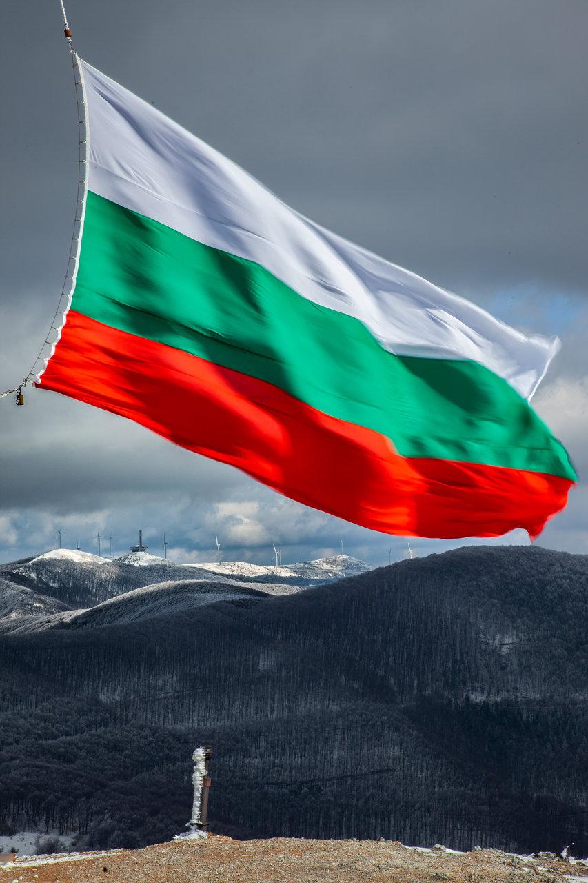 Честит празник !!! | Author Пламен Иванов - SWIX | PHOTO FORUM