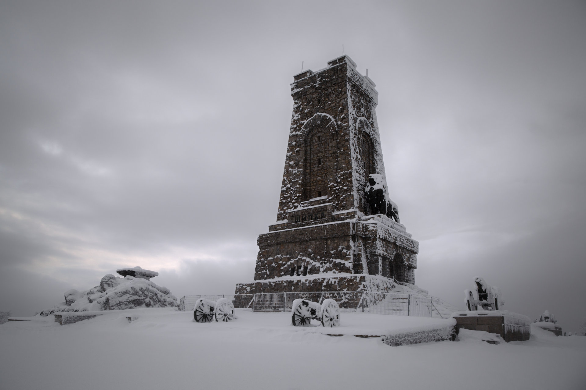 Шипка монумент | Author Tsanko Darakchiev - The_Moon | PHOTO FORUM