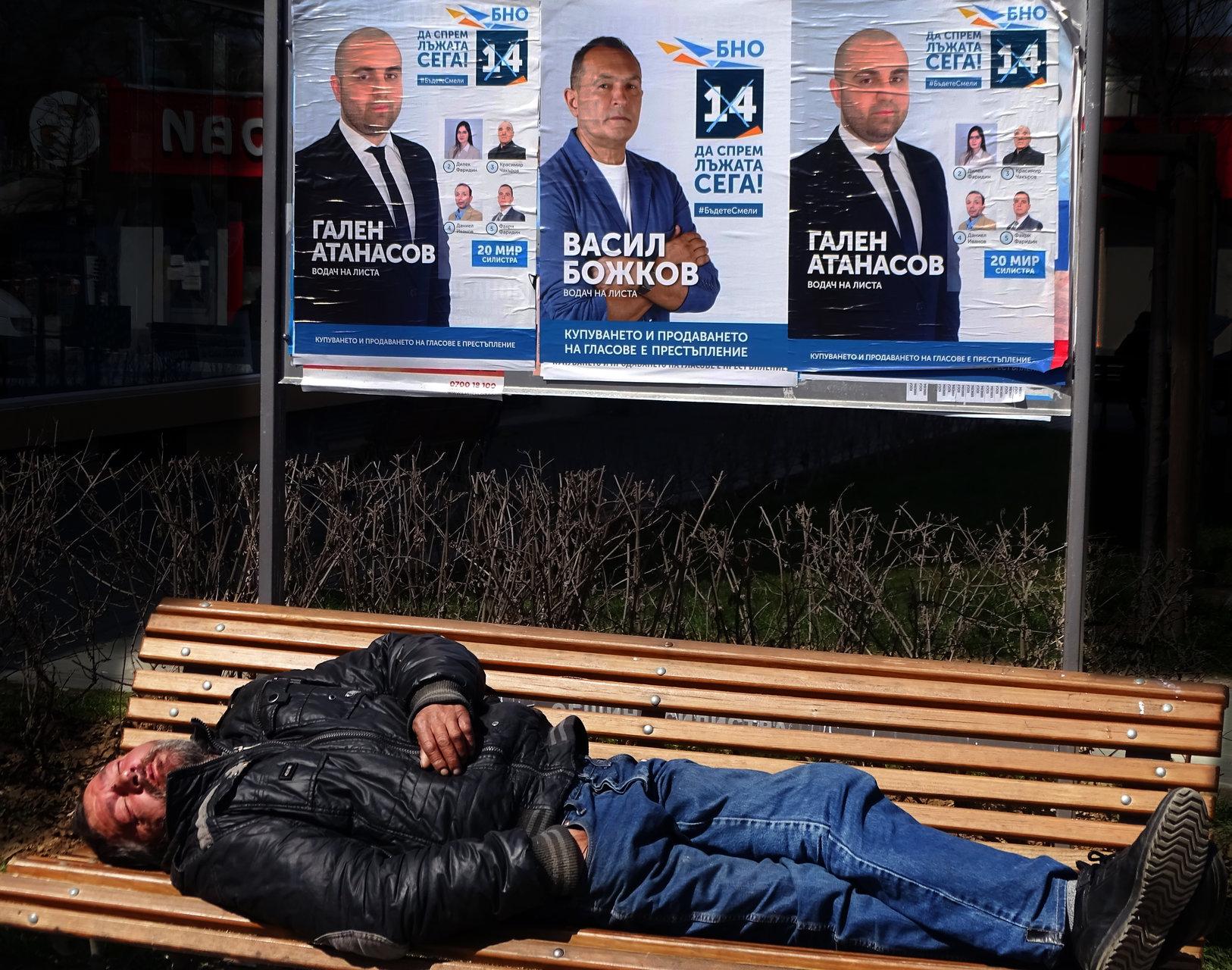 Photo in Street | Author Ivan Hristov - Ihif | PHOTO FORUM