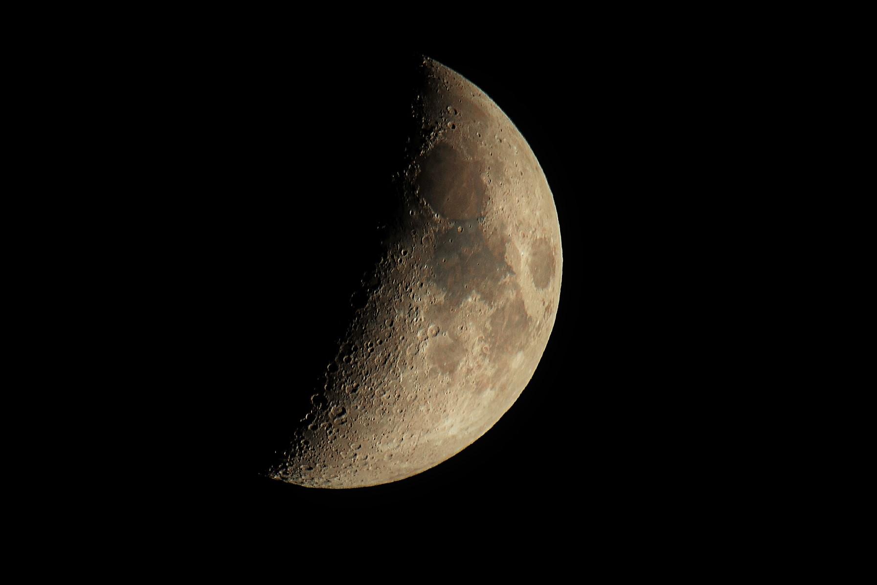 Луната   Author Yordan  Karabonev - Denss   PHOTO FORUM
