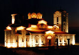 Охрид ; comments:5