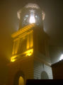 светлина в мъглата ; comments:5