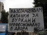 """Burkani"" ; comments:15"