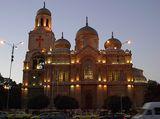 Варна - катедралата ; Comments:10