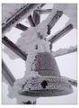 Камбаната на Черни връх ; comments:17