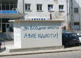 БЕЗ КОМЕНТАР ; comments:30