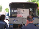 Автобус №202 по линията Ямбол, Миладиновци, Видинци, Мадрид и Лисабон заминава от Първи сектор след 10 мин. ; comments:23
