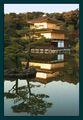 Златния храм в Киото при залез слънце ; comments:34