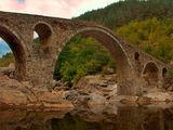 Мостът ; comments:33