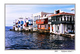 Остров Миконос, Гърция ; comments:55