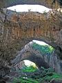 Деветашка пещера ; comments:19