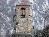 Асенова крепост ; comments:34