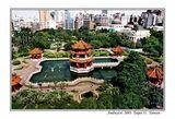 Тайпей, Тайван. ; comments:89
