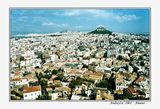 Атина ; comments:67