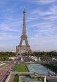 Изглед от Trocadero ; comments:53