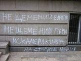 е, това е!)))) ; comments:28
