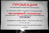 г-н Станимашка резерва .. ; comments:15