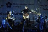 """формация """"Балкански ветрове"""" Пловдив - Античен театър ..юни 2006 ; comments:4"""