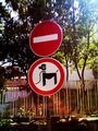 Нов пътен знак заснет в град Перник ; comments:12