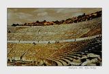 Ефес, Турция ; comments:56
