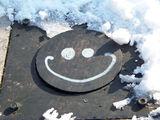 Усмивка ; comments:3
