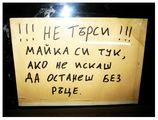 Предупреждение ; comments:8