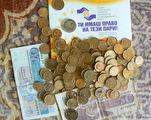 инфлацията ; comments:3