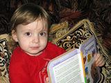 Малката читателка / The little Reader ; Comments:2