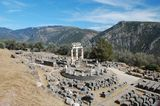 Temple of Atina ; comments:20