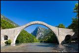 Мостът Плака ; Comments:19