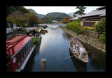 Есенно Киото 3 ; comments:13