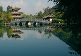 Dragon Pool Park, Lijiang, China ; comments:19