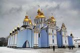 """Църквата """"Михайловски събор"""" в Киев ; comments:25"""