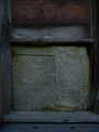 Тихи прозорци - 1 ; comments:3