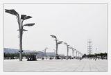 Пекински разходки ; comments:86