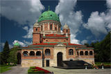 Загреб - от парк Мирогой ; comments:37