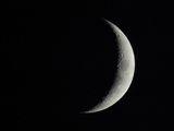 нова луна ; comments:5