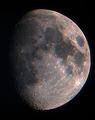 Баналната Луна ; comments:20