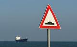 Неравности на пътя... ; comments:9