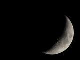 Тъмната страна на луната ; comments:5