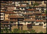 Частица от Търново ; comments:11