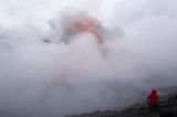Човекът и вулкана ; comments:13