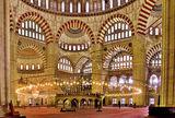 джамията Селиме в Одрин ; comments:12