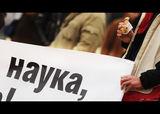 от 26.11.10 София - Протест на Бан ; comments:7