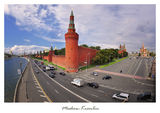 Кремъл ; comments:21