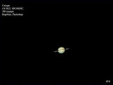 Сатурн ; comments:6