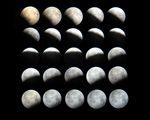 Лунно затъмнение 16.8.2008 ; comments:4